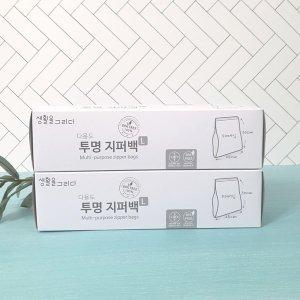 음식물쓰레기 위생팩 다용도 투명 지퍼백 30cm대형50매