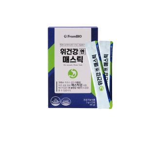 프롬바이오 위건강엔 매스틱 3gX15포(45g) 1통/igb