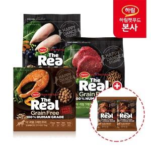 10%할인+사은품/하림펫푸드 더리얼 강아지사료