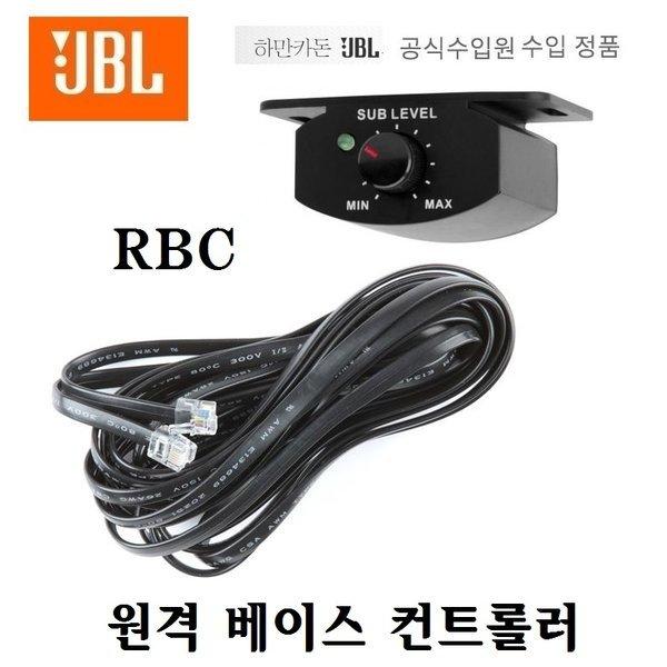 JBL RBC 베이스 컨트롤러 앰프내장우퍼 부품용