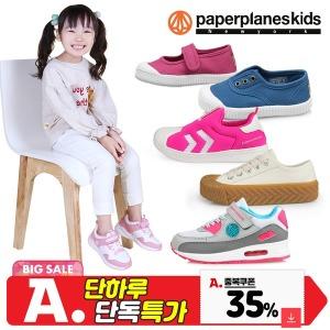35%할인쿠폰 아동화 유아 아동 신발 여아 어린이 장화