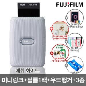 미니 링크/휴대용/포토 프린터 /애쉬 화이트 +5종 선물