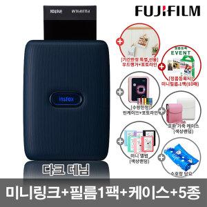 미니 링크/휴대용/포토 프린터 /데님 +케이스+5종 선물