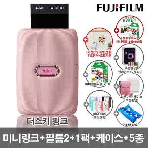 미니 링크/휴대용/포토 프린터 /핑크 +필름+케이스+5종