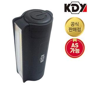 KDY 충전식 미니형광등 랜턴 KDL-7707B 라이트