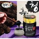 최상급 흑도라지 생강청 170g 구증구포/도라지청/홍삼