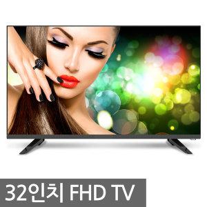 FullHDTV 32인치TV 텔레비젼 LED TV 모니터 RGB패널