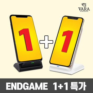 ENDGAME 10W 고속 무선충전기 블랙1+1 EX390_2