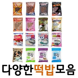 토코떡밥모음 18종 선택형 민물낚시 미끼 글루텐 어분