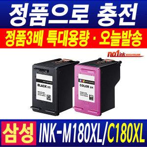 삼성 대용량 INK-M180 C180 잉크 SL-J1660 1665 1663