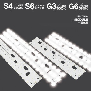 LED모듈 삼성 LG이노텍 25W 50W 18W  리폼모듈
