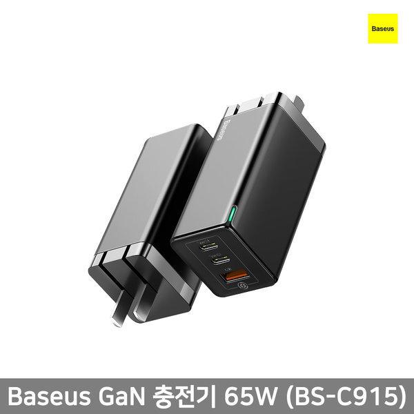 (빠른직구)Baseus GaN 고속충전기 BS-C915 중국판 블랙