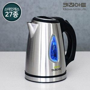 커피포트 전기포트 무선주전자 304 제로 1.2L