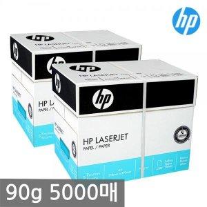 HP A4 복사용지 90g 2Box (5000매) 무료배송 com