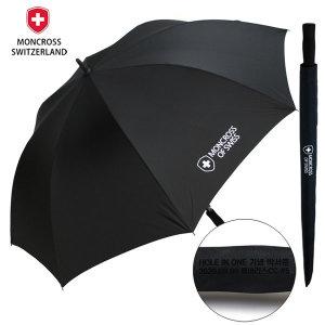 80 올화이바 의전용 자동 대형 골프우산 이니셜인쇄