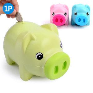 큐티 파스텔 돼지 저금통 코돌림 오픈형 반영구 사용