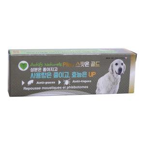 필루 스팟온 강아지 천연 해충방지 대형견용 프랑스산