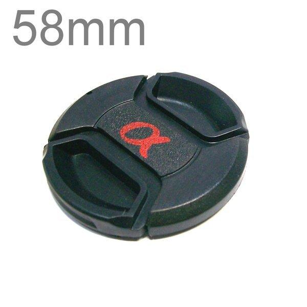 58mm 소니 삼성 니콘 캐논 카메라 호환 알파 렌즈캡