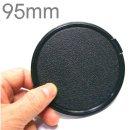 95mm 소니 삼성 니콘 캐논 카메라 호환 렌즈캡