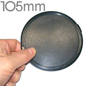 105mm 소니 삼성 니콘 캐논 카메라 호환 렌즈캡
