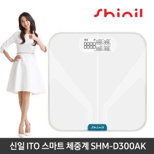 ITO 스마트체중계 LCD뷰 BIA생체 프리미엄 SHM-D300AK