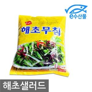 해초샐러드 해초무침 1kg 다시마 미역줄기 톳 해초2kg