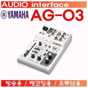 소리몰 AG03/YAMAHA/온라인강의세트/팟케스트/레코딩/