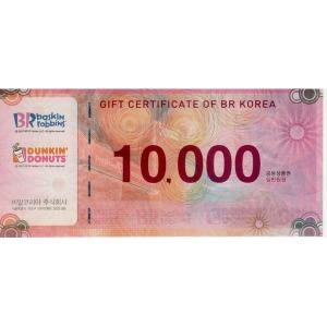 배스킨라빈스상품권 파리바게트상품권(1만권/5천권)