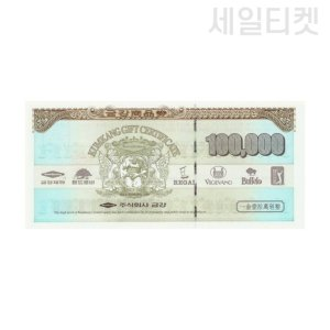 신용카드/금강제화 금강상품권 10만원/구두/빠른등기