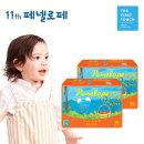 퍼스트 클래스 팬티 기저귀 특대(공용) 38매x2팩