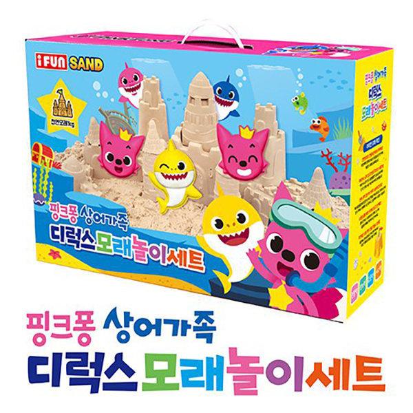 핑크퐁 상어가족 디럭스 모래놀이 세트