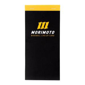 모리모토 베이스볼 라인업카드 오더지 (30 경기용)