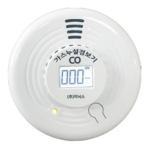 일산화탄소 CO 측정기 경보기 감지기 펜션 가스