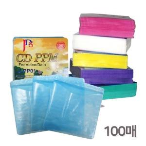 부직포 CD 보관케이스 100매 CD/DVD 케이스