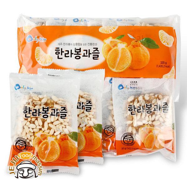 (제주푸드마씸) 제주 한라봉과즐 350g (35gx10개입)