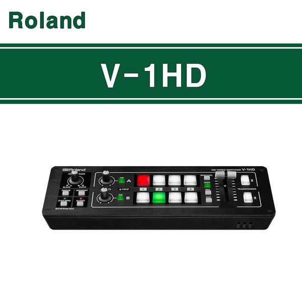 소형비디오스위처 V-1HD 소형비디오스위처 V-1HD