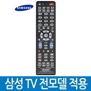 삼성 TV 리모컨 / COMBO-2100 건전지 별도