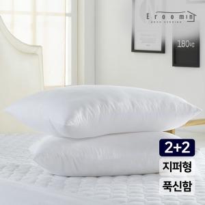 2+2 4장 지퍼형 베개솜 배게/베게솜/베개/베게커버