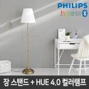 필립스 HUE장스탠드 OMSTAD 장 +HUE 4.0 컬러램프
