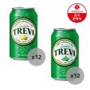 트레비 레몬 355ml 12캔+라임 355ml 12캔