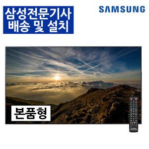삼성 LH65QBREBGCXKR 65인치 UHD LED TV 본품 BW