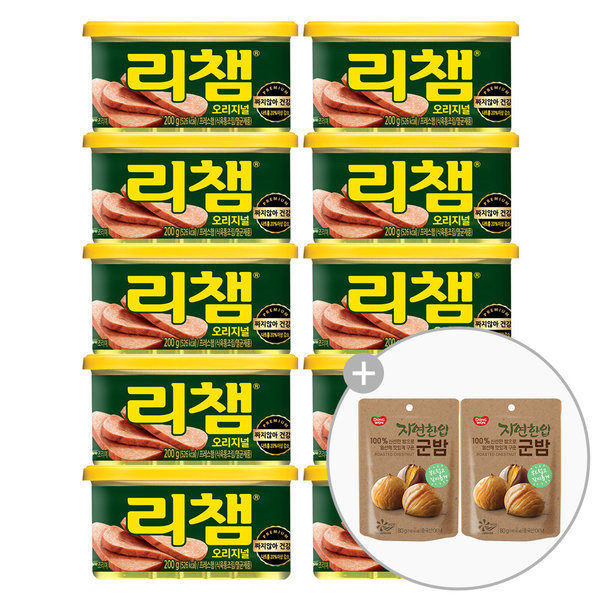 동원 리챔 (햄/통조림) 200gx10캔+자연한입 군밤 80gx2