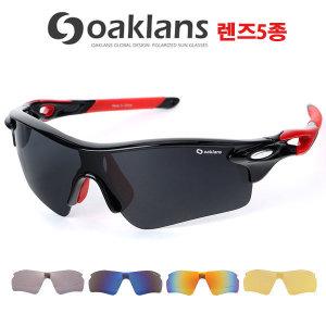 편광 선글라스 자전거 등산 낚시 운전 스포츠 고글