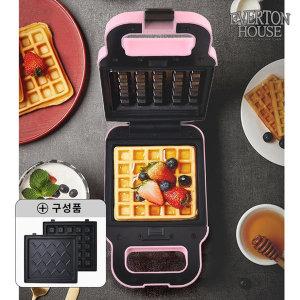 에버튼하우스 와플메이커(핑크) 와플기 샌드위치 간식