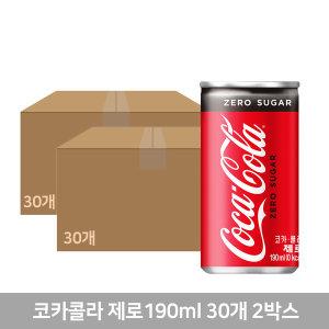 코카콜라제로 190ml x 60CAN