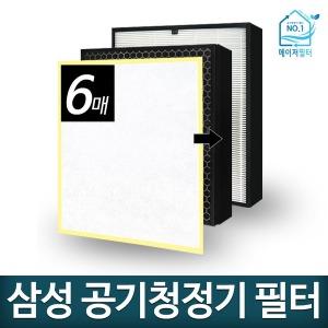 국내산 삼성공기청정기 필터케어