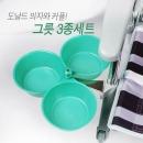 도날드 정품 그릇3종세트 떡밥그릇 의자 선반거치대