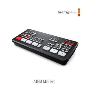 블랙매직디자인 ATEM Mini Pro / 예약 필수제품