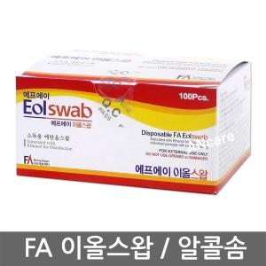 FA이올스왑 에탄올 100매 x 1박스 (화이트)