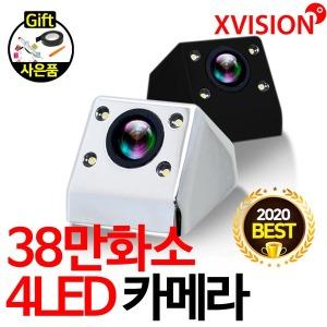 3세대 LED후방카메라/4LED/야간특화/고급형 L7
